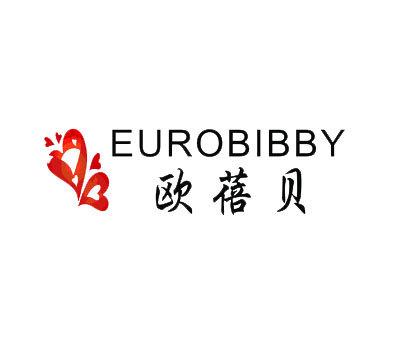 欧蓓贝-EUROBIBBY