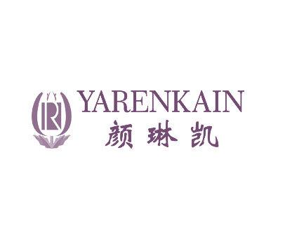 颜琳凯-YARENKAINR