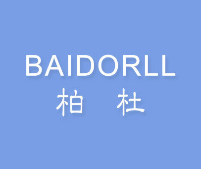 柏杜-BAIDORLL