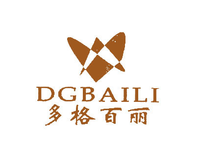 多格百丽-DGBAILI