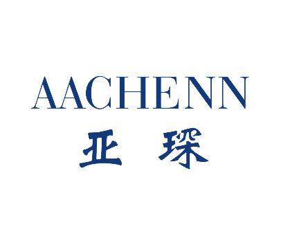 亚琛-AACHENN