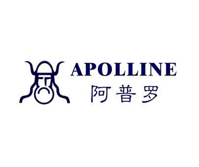 阿普罗-APOLLINE