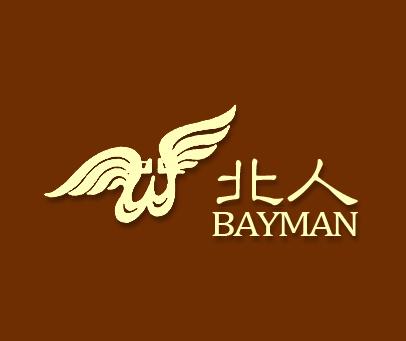 北人北-BAYMAN