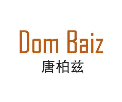 唐柏兹-DOMBAIZ