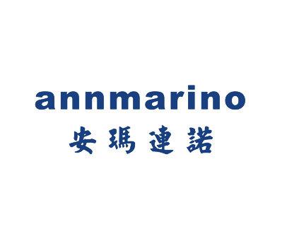 安玛连诺-ANNMARINO