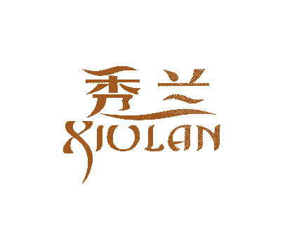 秀兰-XIULAN