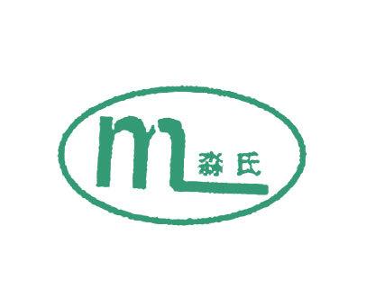 淼氏-MS