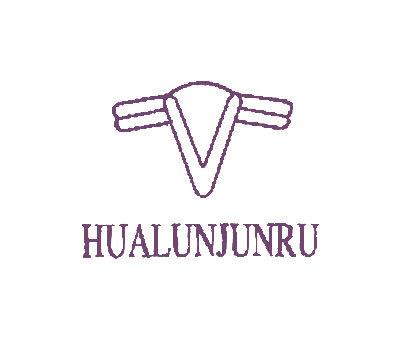 HUALUNJUNRU
