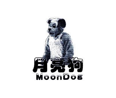 月亮狗-MOONDOG
