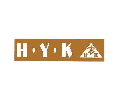 衣好库-HYK