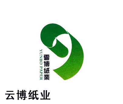 云博纸业-YUNBOPAPER