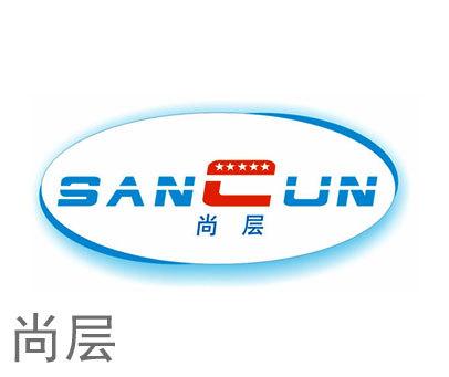尚层-SANCUN