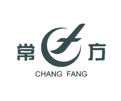 常方-CF