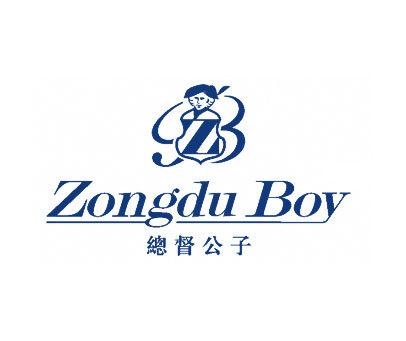 总督公子-ZONGDUBOY