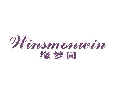 缘梦园-WINSMONWIN