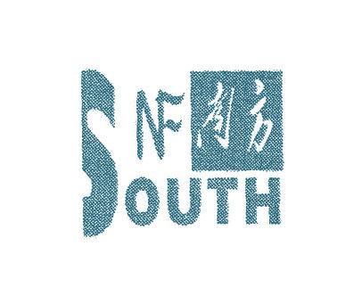 南方-NF-SOUTH