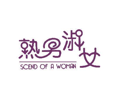 熟男淑女-SCENDOFAWOMAN