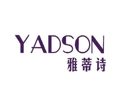 雅蒂诗-YADSON