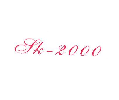 SK-2000