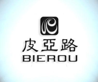 皮亚路-BIEROU