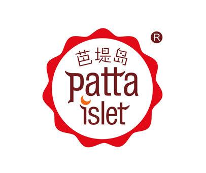芭堤岛-PATTAISLET