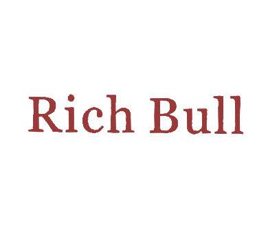 富牛-RICHBULL