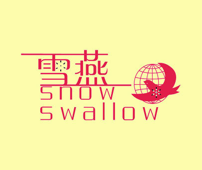 雪燕-SNOWSWALLOW