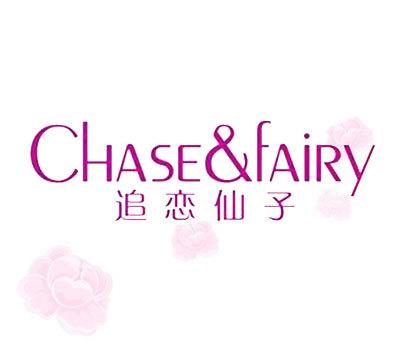 追恋仙子-CHASEFAIRY