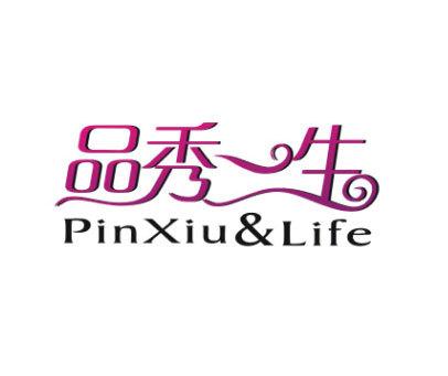 品秀一生-PINXIULIFE
