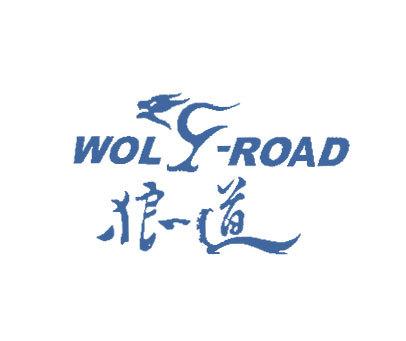 狼氏'-S-WOLF