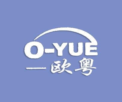 欧粤-OYUE