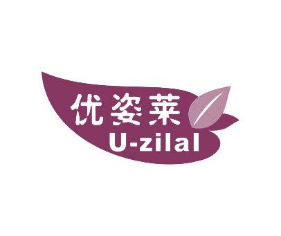 优姿莱-UZILAI