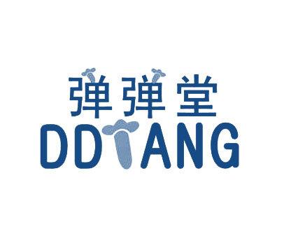 弹弹堂-DDTANG