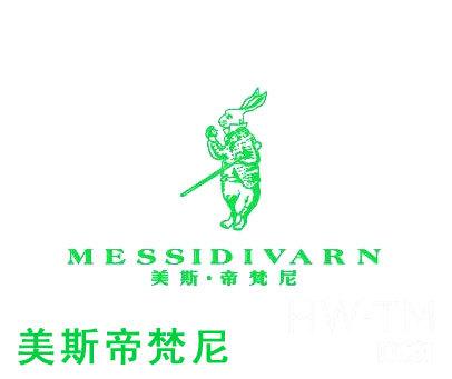 美斯帝梵尼;MESSIDIVARN