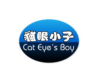 猫眼小子-CATEYESBOY