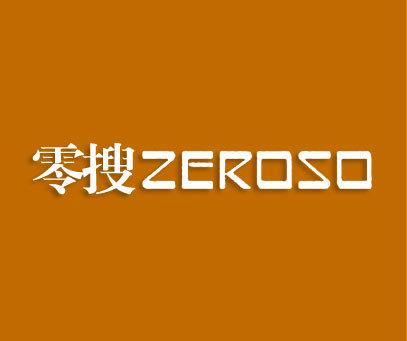 零搜-ZEROSO