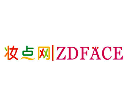 妆点网-ZDFACE