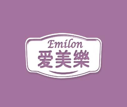 爱美乐-EMILON