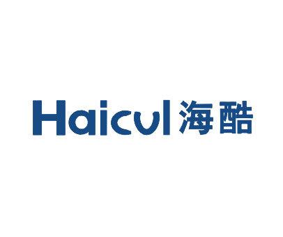 海酷-HAICVL