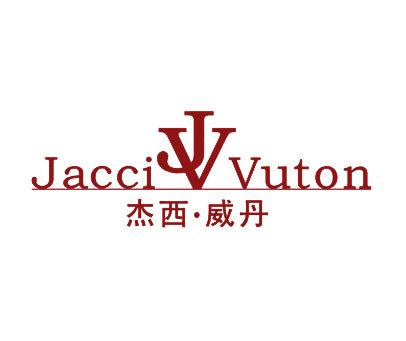 杰西·威丹-JACCIJVVUTON