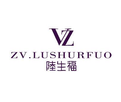 陆生福-ZVLUSHURFUO