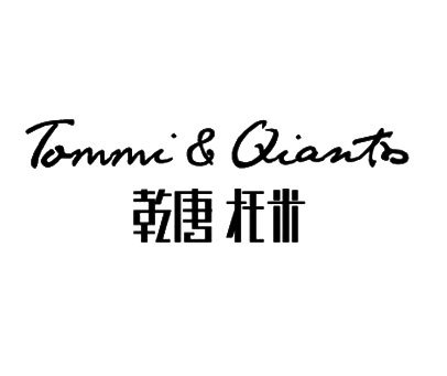 乾唐托米-TOMMIQIANTO
