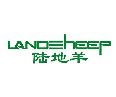 陆地羊-LANDSHEEP