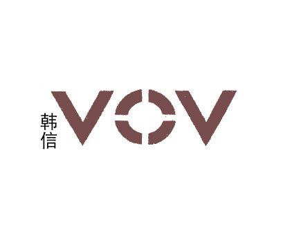 韩信-VOV