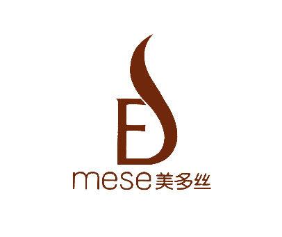 美多丝-MESE