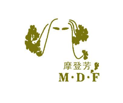 摩登芳··-F-MD