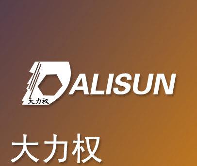 DALISUN