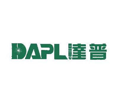 达普-DAPL