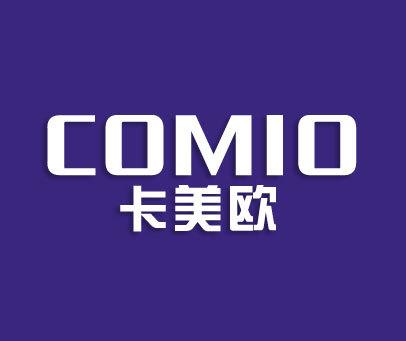卡美欧-COMIO