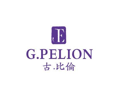 古比伦-E-GPELION
